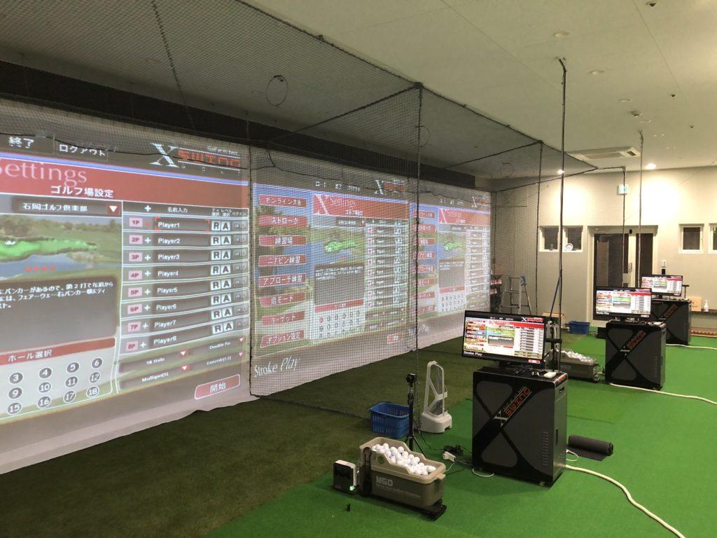 オールデイゴルフ六甲道